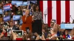 Mishel Obama Hillari Klintonni yoqlamoqda