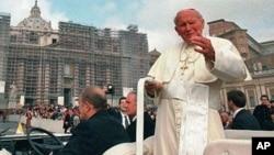 Cố Giáo Hoàng Gioan Phao Lồ đệ nhị.