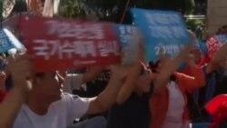 韩国农民抗议拟议中的韩中自由贸易协定