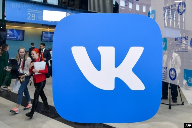 Display for the Russian social media platform VK (VKontakte) at the Saint Petersburg International Economic Forum on May 24, 2018 in Saint Petersburg.