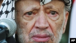 Palestinian leader Yasser Arafat, the founder of the Fatah movement, died in November 2004.