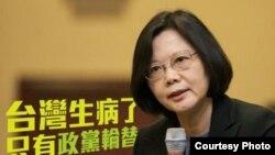 台湾民进党主席蔡英文。(蔡英文脸书)