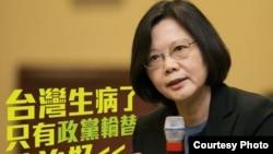 台灣民進黨主席蔡英文。(蔡英文臉書)