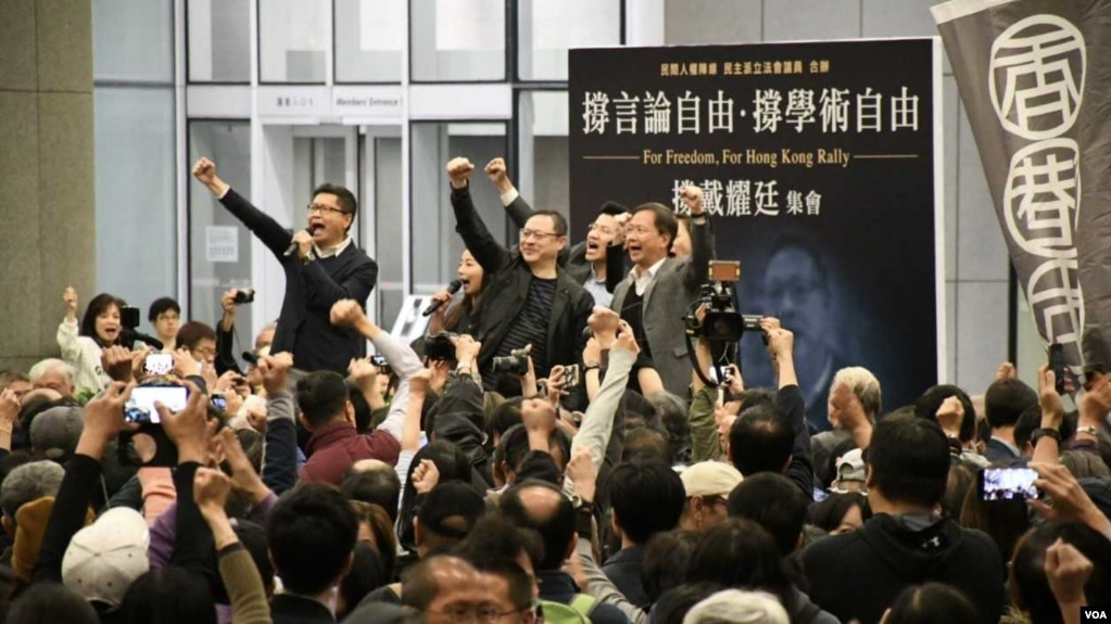 香港千人4月7日集會支持戴耀廷(美國之音湯惠芸拍攝)