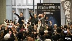 香港千人4月7日集会支持戴耀廷 (美国之音汤惠芸拍摄)