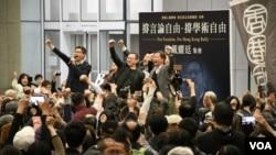 香港千人集會撐戴耀廷。 (美國之音特約記者 湯惠芸拍攝 )