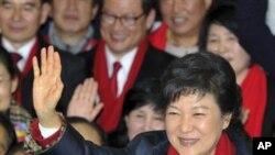 ທ່ານນາງ Park Geun-hye ປະທານາທິບໍດີ ທີ່ຖືກເລອກຕັ້ງໃໝ່ ຂອງເກົາຫລີໃຕ້