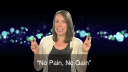 English in a Minute: No Pain No Gain
