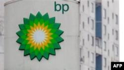 BP-nin Moskva ofisində axtarış aparılıb