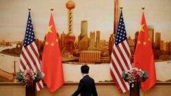 时事大家谈:美中媒体战?中国在美两大官媒被要求登记为外国代理