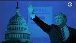 Трамп и его предвыборные обещания