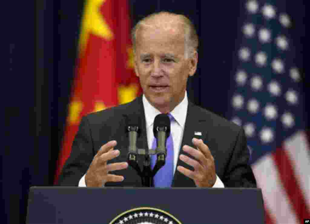 조 바이든 미국 부통령이 10일 워싱턴에서 개막한 미-중 전략경제대화에서 연설하고 있다.