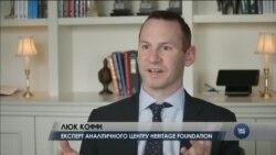 Політика Трампа щодо Кремля – безпрецедентно жорстка – експерти. Відео