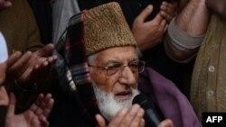سید علی شاہ گیلانی (فائل فوٹو)