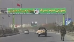 افغانهای مقیم امارات و برگزاری لویه جرگه
