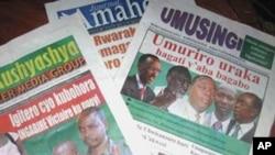 Ibinyamakuru vyo mu Rwanda
