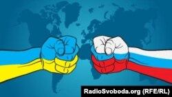 Ukrayna-Rusya çatışmasını betimleyen bir afiş
