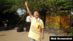 Nguyễn Mai Trung Tuấn, 15 tuổi, bị tuyên án 4 năm 6 tháng tù giam vì hành động phản đối cưỡng chế đất của gia đình.