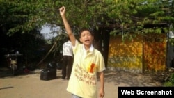 Nguyễn Mai Trung Tuấn phản đối việc bắt giữ cha mẹ