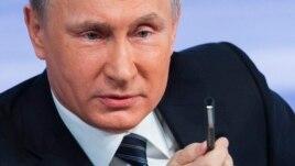 Strategjia e re kombëtare e Rusisë