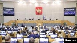 ARHIVA - Zasedanje ruske Državne dume u Moskvi 27. januara 2021.