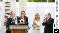 Bali Conference On the Holocaust