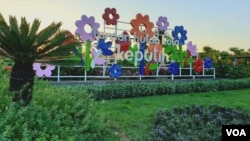 Taman Hutan Kota Keputih atau Taman Harmoni menjadi salah satu tujuan wisata baru di kawasan Surabaya timur (foto Petrus Riski/VOA).