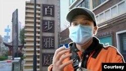 中国独立记者李泽华在武汉实地报道瘟疫灾害后失联。(推特图片)