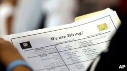 Economistas consultados en un sondeo de Reuters proyectaban que los pedidos de beneficios por desempleo aumentaran a 220.000 en la última semana.