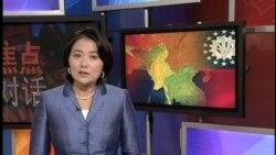 缅甸暂停修建中国水电站项目