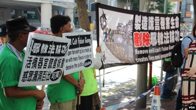 美国继续关注香港宗教自由 指法轮功、中国地下教会交流活动均受压