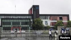 中国长春长生生物科技有限责任公司的大门 (2018年7月26日)