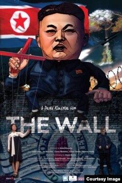 북한 체제를 비판한 영화 '더 월'의 포스터. 아일랜드 갤웨이영화제 인권상을 수상했다.