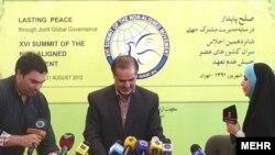 محمد فرقانی، سخنگوی ستاد برگزاری اجلاس سران جنبش غیرمتعهدها در تهران