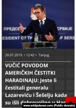 """Izveštaj medija """"Srbija danas"""" sa konferencije za medije predsednika Srbije"""