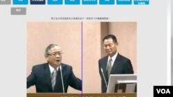 台灣國安局局長李翔宙(右)在立法院接受國民黨立委林郁方的質詢。(台灣立法院視頻截圖)