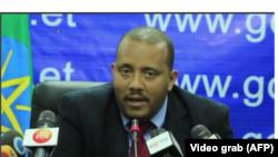 Getaachoo Raddaa ,Ministeerri Waajiira Komunikeeshinii