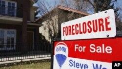 Menurut laporan RealtyTrac, jumlah rumah yang akan disita bank meningkat bulan Mei (Foto: dok).