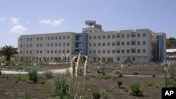 Asmara Referal Hospital