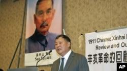 """魏京生在""""辛亥革命的回顾与前瞻""""国会研讨会上呼吁更多的中国民众觉醒"""