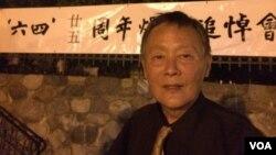 旅居美國的中國知名持不同政見者魏京生。