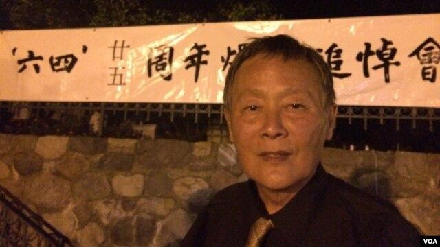 Nhà bất đồng chính kiến Trung Quốc Ngụy Kinh Sinh
