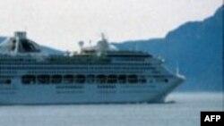 چهارگوشه جهان: بزرگترين کشتی تفريحی جهان در فنلاند و خبرهای ديگر