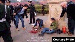天安门遭车撞击 致5死数十人伤
