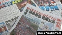 台灣媒體廣泛報道越南反中暴動波及台商(美國之音張永泰拍攝)