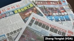台灣媒體廣泛報導越南反中暴動波及台商(美國之音張永泰拍攝)