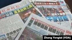 台灣傳媒2014年報導越南反中暴動波及台商(美國之音張永泰拍攝)