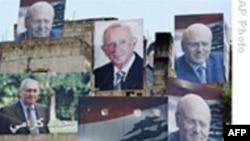 Прозападная коалиция «14 марта» победила на выборах в Ливане