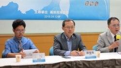 台学者:中梵无法建交主因是中国害怕宗教自由