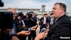 وزیر خارجه آمریکا خبر دیدار هیات های آمریکا و کره شمالی را اعلام کرد.